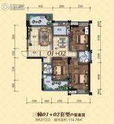 龙光・尚悦轩3室2厅2卫114平方米户型图