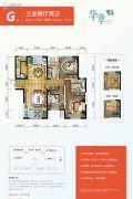 金地西沣公元3室2厅2卫119--120平方米户型图