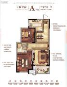 中粮朗云2室2厅1卫85--87平方米户型图