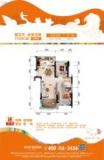 碧桂园珊瑚宫殿2室2厅1卫73平方米户型图