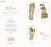 绿地海外滩3室2厅3卫249平方米户型图