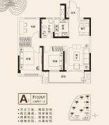 珍宝岛・熙悦府3室2厅1卫102平方米户型图