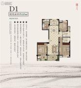 大树湘湘恬园4室1厅2卫125平方米户型图