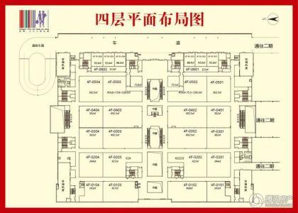湘潭・义乌小商品城