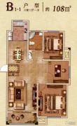 兰亭御城3室2厅1卫108平方米户型图