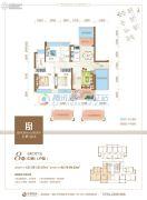 清晖嘉园3室2厅2卫121平方米户型图