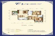 颐锦天城(商铺)3室2厅2卫126平方米户型图