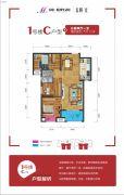 美联联邦生活区二期城仕3室2厅1卫97平方米户型图