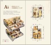 融达・城立方3室2厅2卫58平方米户型图