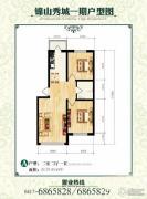锦山秀城2室2厅1卫81--85平方米户型图