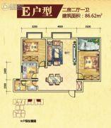 格林尚层2室2厅1卫86平方米户型图