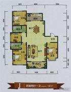 鑫源尚城4室2厅1卫186平方米户型图