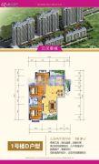 星城国际3室2厅2卫130--140平方米户型图