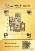 盛邦大都会3室2厅2卫184平方米户型图