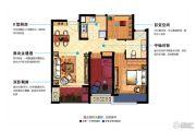 朗诗未来街区3室2厅1卫73平方米户型图