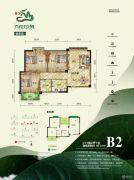 天翼・九龙印象3室2厅1卫90平方米户型图