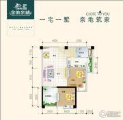 慢哉2室2厅1卫75平方米户型图