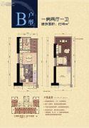 珠光御景壹号2室2厅1卫46平方米户型图