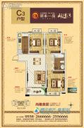 丽丰一品・泊景湾3室2厅1卫109平方米户型图