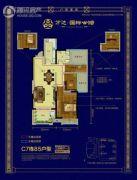 万达华府3室2厅1卫85--86平方米户型图