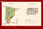 旭辉城3室2厅2卫0平方米户型图