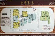 江湾豪宅3室2厅2卫110平方米户型图