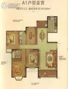 兰州・大名城4室2厅2卫165平方米户型图