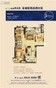 南通碧桂园3室2厅2卫135平方米户型图