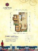 天悦华府3室2厅1卫104平方米户型图