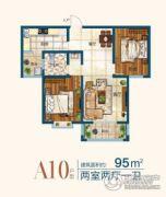 开元新城2室2厅1卫95平方米户型图