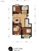 磁山温泉小镇3室2厅1卫107平方米户型图