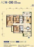 开平・东汇城3室2厅1卫103平方米户型图