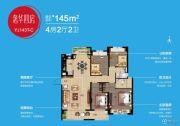 碧桂园晚亭印象4室2厅2卫145平方米户型图