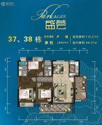 经纬凯旋城3室2厅2卫118平方米户型图