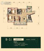 海德公园3室2厅2卫118平方米户型图