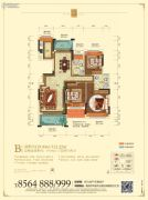 阳光美城3室2厅2卫119--121平方米户型图