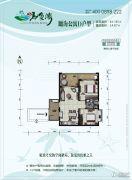 海南马袅湾2室2厅1卫81--85平方米户型图