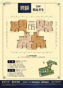 恒大华府3室2厅2卫124--128平方米户型图