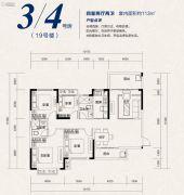 恒大照母山4室2厅2卫113平方米户型图