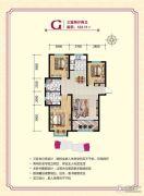 明瀚花香城3室2厅2卫123平方米户型图