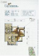 花语水岸3室2厅1卫88平方米户型图