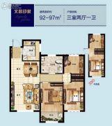 兴盛铭仕城3室2厅1卫92--97平方米户型图
