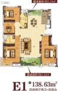 龙山国际4室2厅2卫138平方米户型图