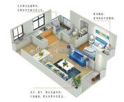 尚品爱琴海1室2厅1卫58平方米户型图