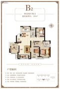 嘉洲锦悦4室2厅2卫148平方米户型图