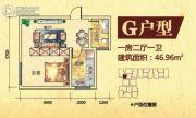 格林尚层1室2厅1卫46平方米户型图