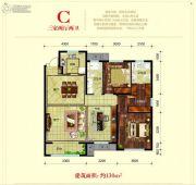 呼和浩特永泰城3室2厅2卫130平方米户型图