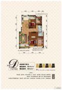 凌宇犀地4室2厅2卫173平方米户型图