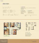 魅力长安星辉3室2厅2卫128平方米户型图