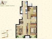 东亚・朗悦居2室2厅1卫75平方米户型图